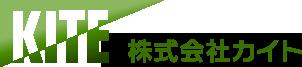 株式会社カイト