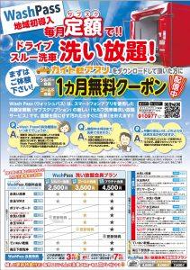 2101kite_aihara_u_03